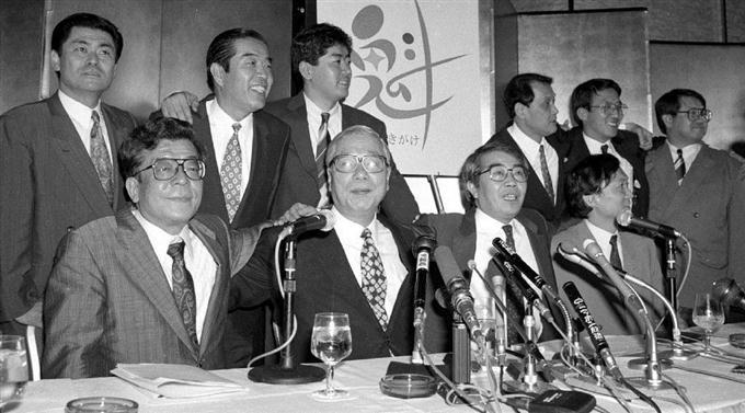 新党さきがけ - New Party Sakigake
