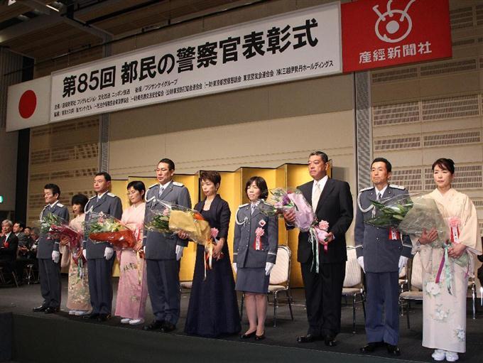 都民の警察官表彰式 「世界一安全な都市東京へ」 - サッと見ニュース ...