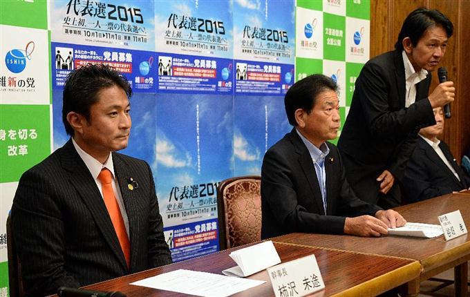 両院議員懇談会であいさつする松野頼久代表。左端は... 2015/8/26の写真