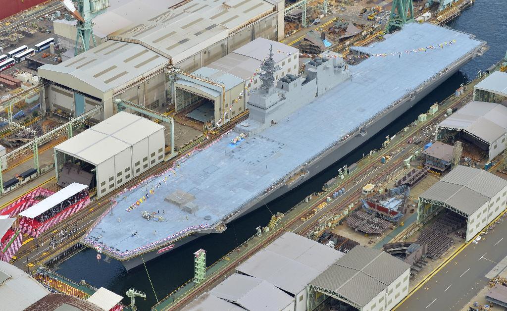 海自最大の護衛艦「かが」進水 ...