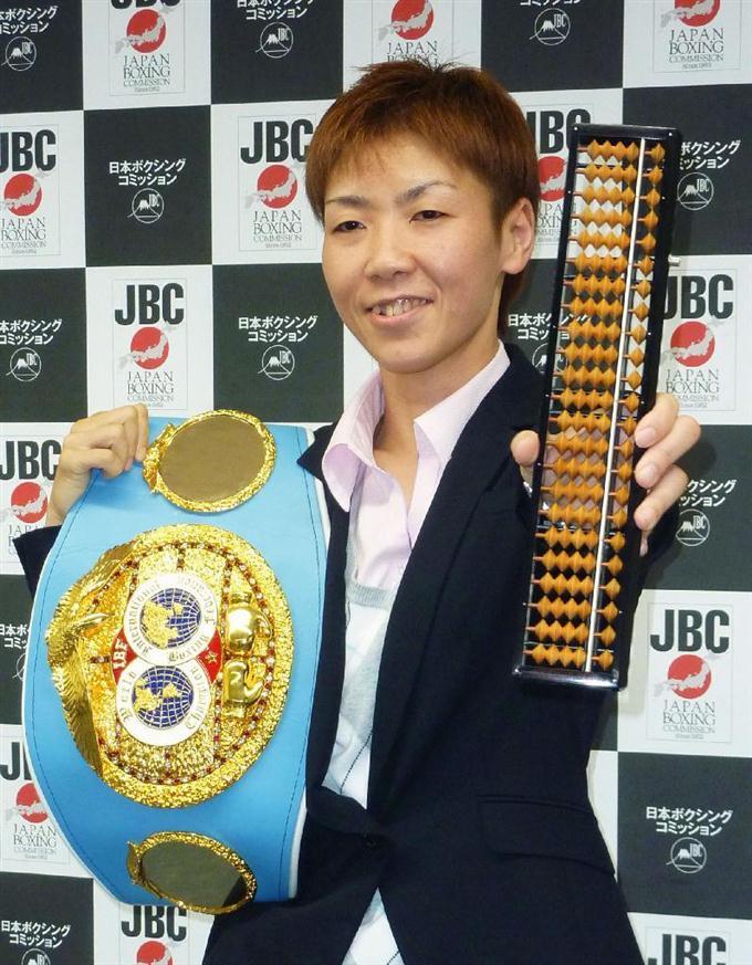 女子国際ボクシング連盟 - Women's International Boxing Federation
