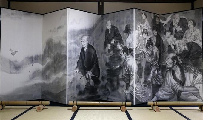 バガボンドの井上雄彦氏が描く親鸞などを公開 京都・渉成園 - フォト ...