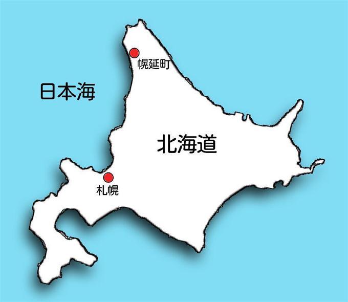 「秘境駅」で人を呼びこめ 最北のJR宗谷線、幌延町 - 読んで見 ...