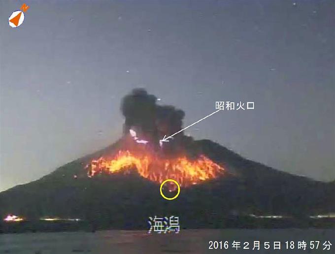 桜島が爆発的噴火 今後も続く可能性 - 読んで見フォト - 産経フォト