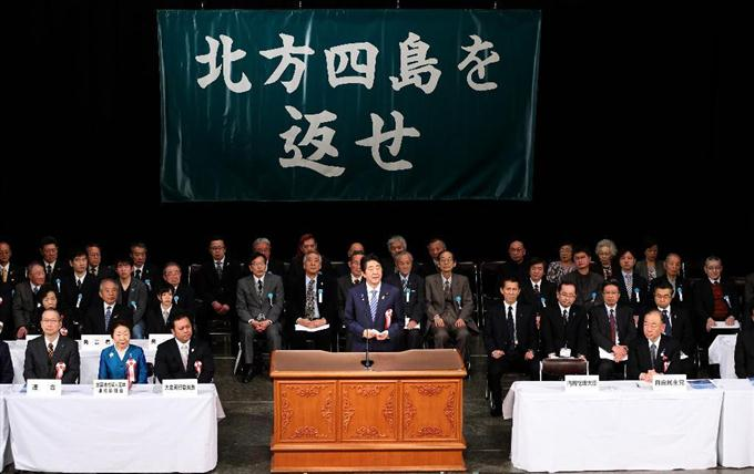 【北方領土】安倍首相「日本の領土だから返せでは実現しない。日ロが4島共有し発展するウィンウィンの未来像を描くべき」★8 [無断転載禁止]©2ch.net YouTube動画>8本 ->画像>54枚