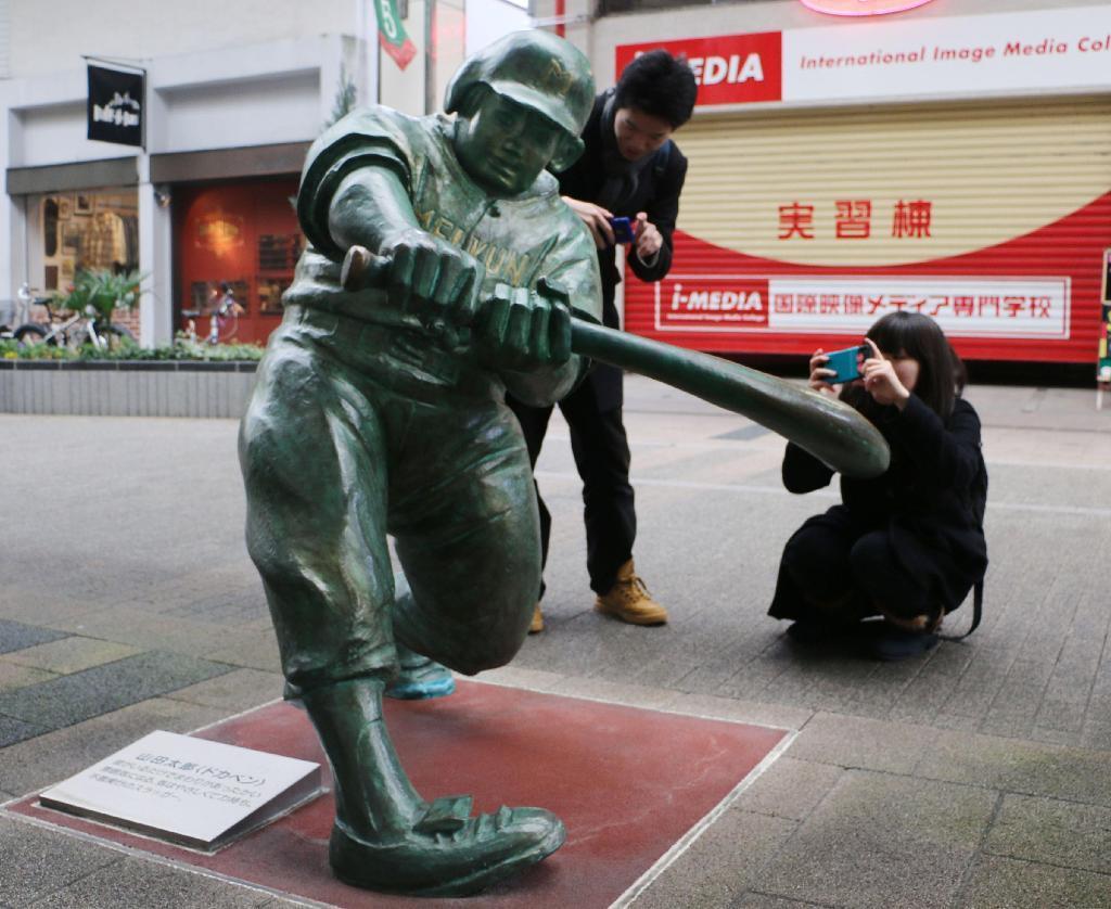 山田太郎 (ドカベン)の画像 p1_28