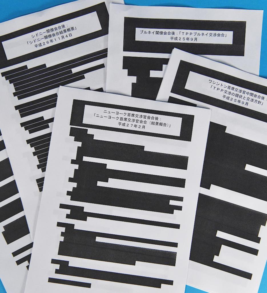 Tpp >> TPP交渉の文書開示 表題除いて黒塗り - サッと見ニュース - 産経フォト