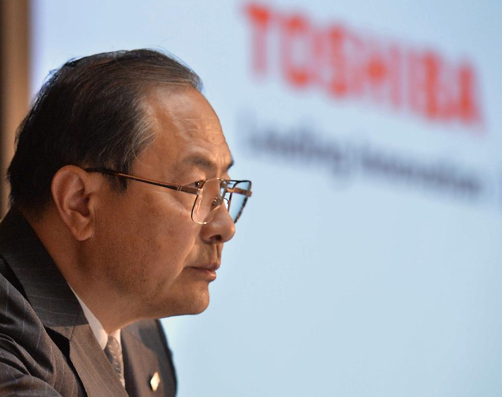 産経フォト米原発で2600億円損失 東芝、16年3月期に計上