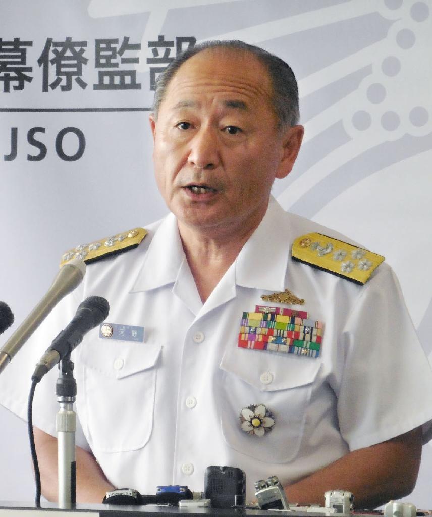 中国軍機、尖閣方面に南下 緊急...