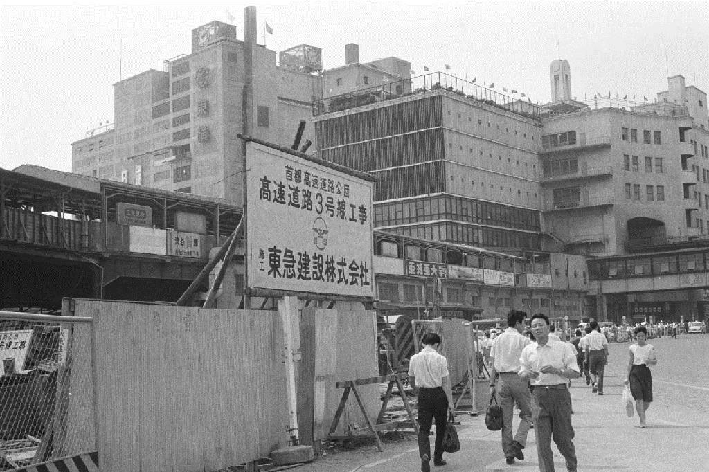 64年五輪で変わった渋谷 元教諭...