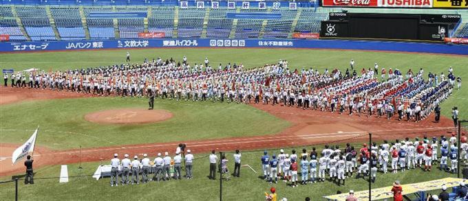 出場51チームが入場行進 全日本...