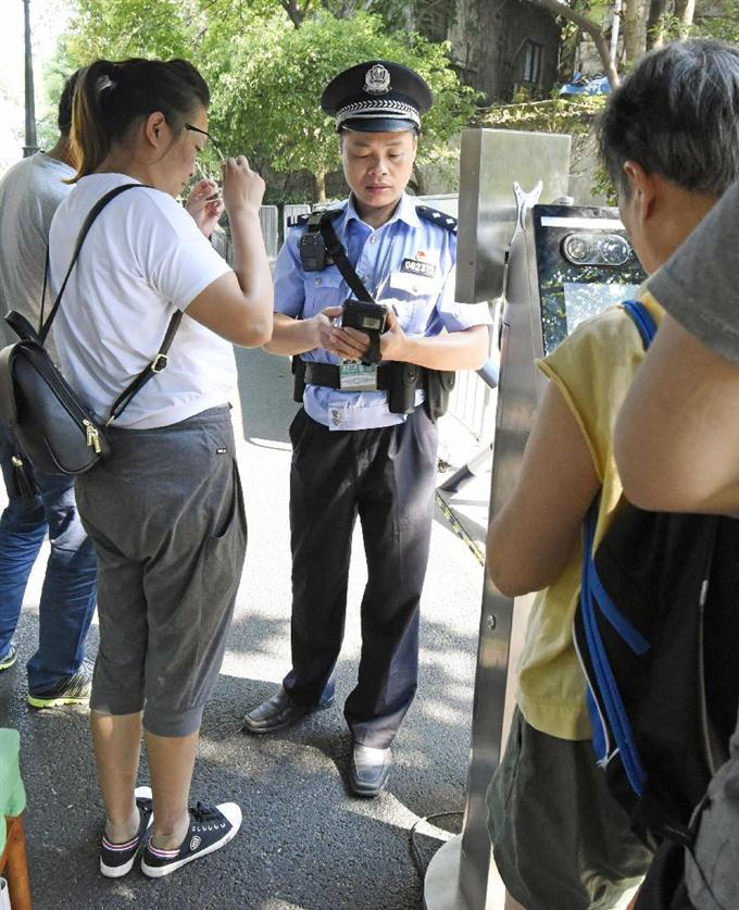 西湖 (杭州市)の画像 p1_9
