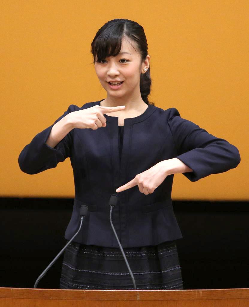 産経フォト佳子さま、手話でごあいさつ 鳥取、高校生の全国大会で