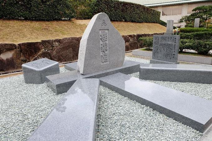 姫路 お墓