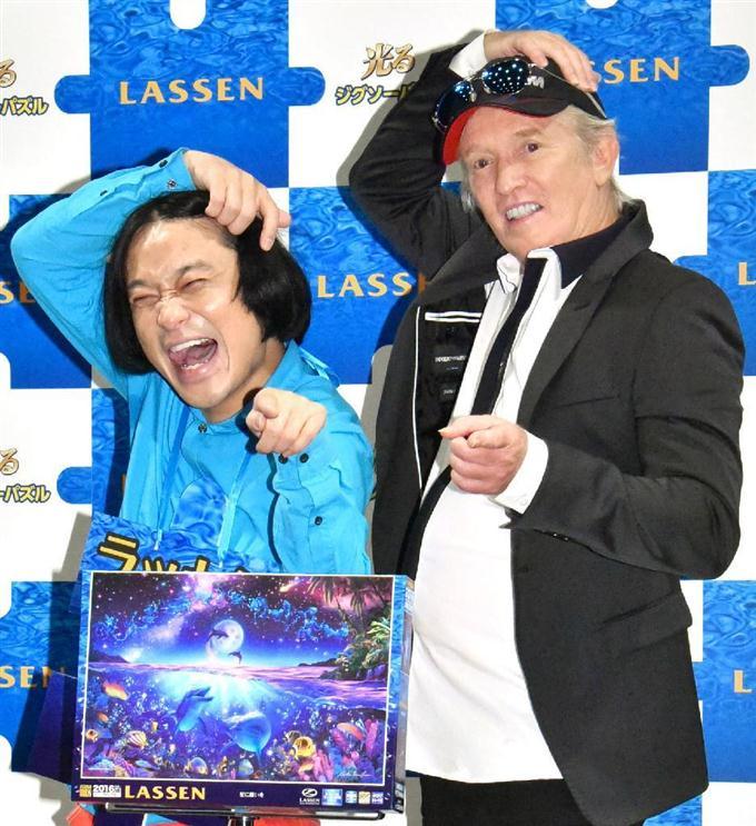 永野、ラッセンと夢の共演 ジグ...