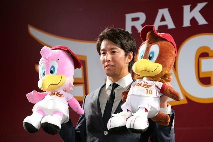 岸孝之が楽天移籍を発表 仙台出身、西武からFA - 読んで見フォト - 産経フォト
