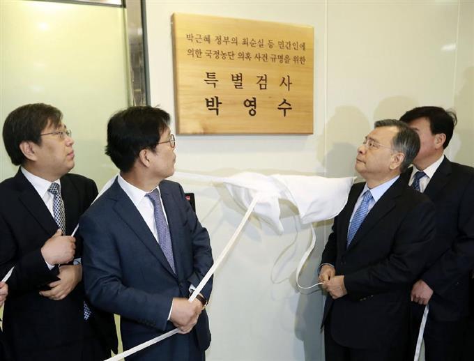 朴氏への収賄容疑適用焦点 韓国...