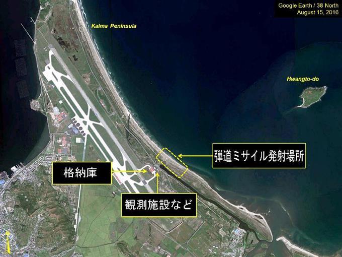 産経フォトICBM日本海側で発射も 北朝鮮、米サイトが分析サイトナビゲーションICBM日本海側で発射も 北朝鮮、米サイトが分析PRPRスゴい!もっと見る瞬間ランキングもっと見るPRPRRICOH THETAが記憶する景色PRPR産経スペシャル今週のトピックス話題のランキング