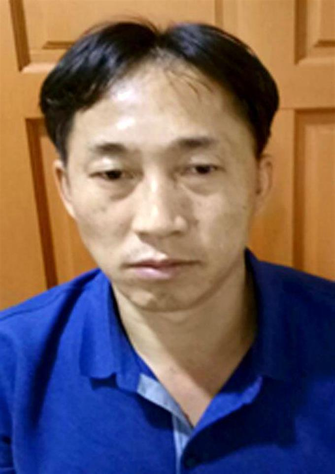 「容疑者5人が北朝鮮籍」の画像検索結果