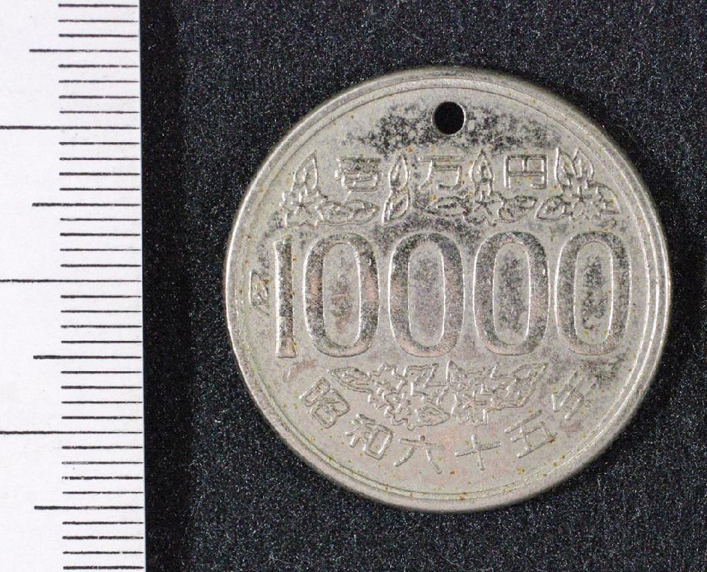 偽の記念硬貨で詐欺疑い 函館、...