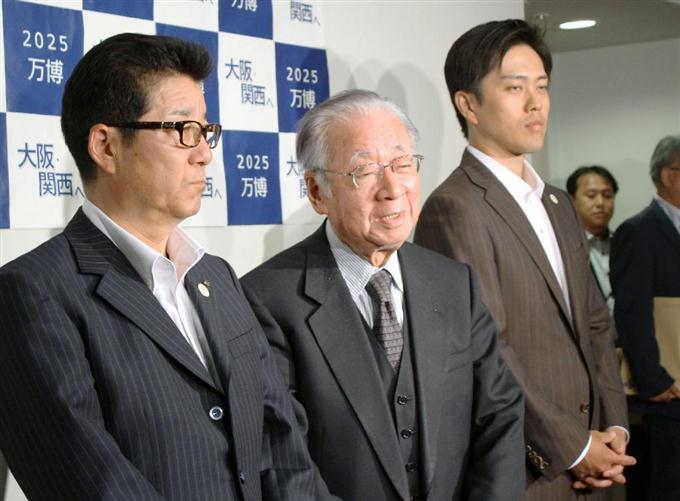 堺屋太一: 万博「これから大仕事」 堺屋氏、大阪府と市職員に講演