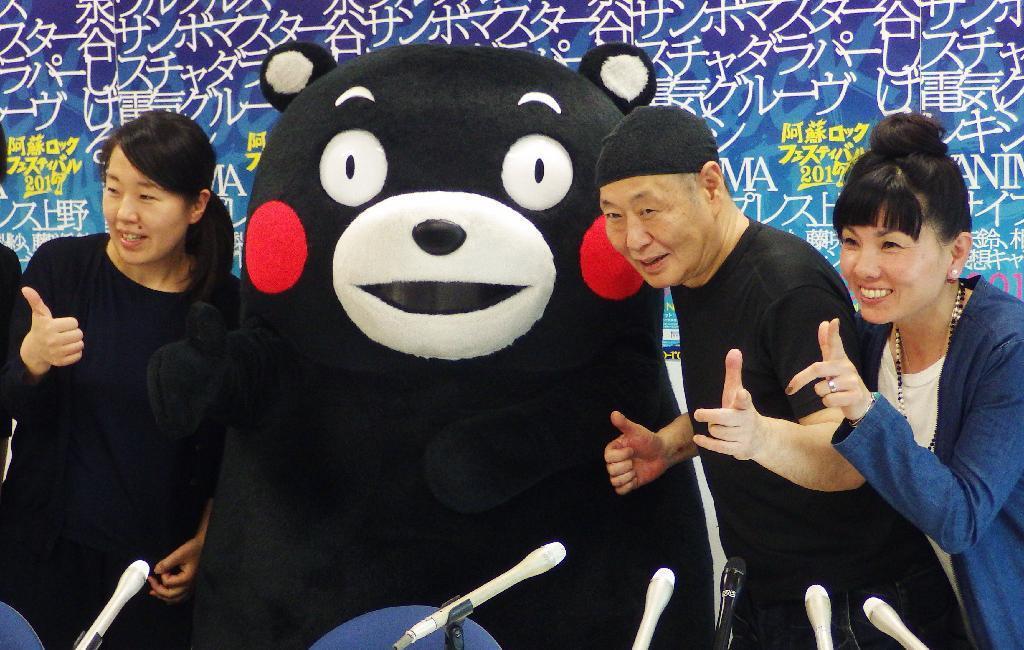 産経フォト熊本復興へロックフェス 泉谷さんら、27日に南阿蘇