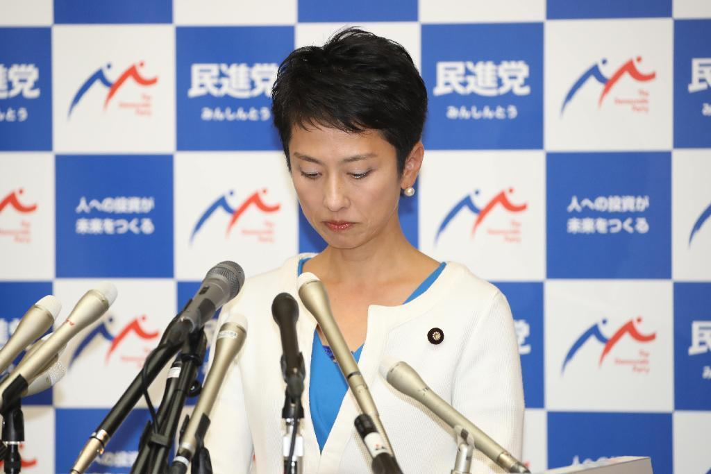 http://www.sankei.com/photo/images/news/170727/sty1707270014-p1.jpg