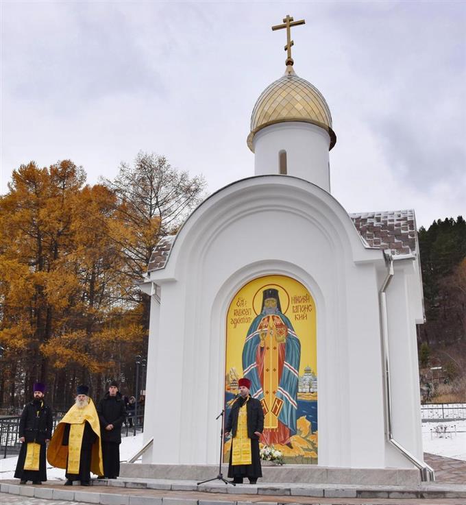 シベリアに日本名の礼拝堂 ロシ...