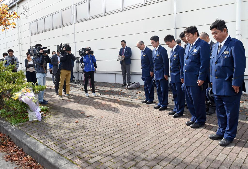 県警 新潟