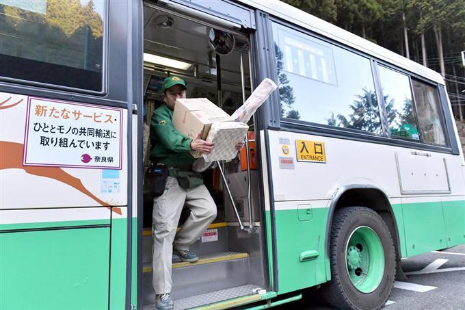 路線バスから荷物を運び出すヤマト運輸の配達員。輸送を委託するためドライバーの負担を軽減できる =奈良県天川村(沢野貴信撮影)