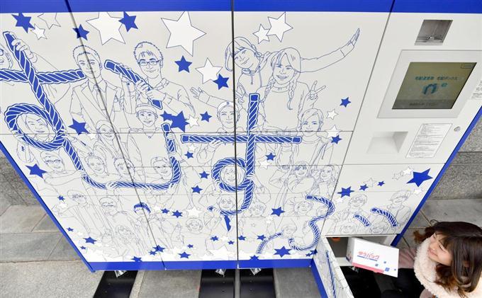京都産業大学に設置された宅配ボックス =京都市北区(沢野貴信撮影)