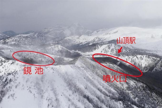 火口列か、5つの穴 噴火の本白根山 - 読んで見フォト - 産経フォト