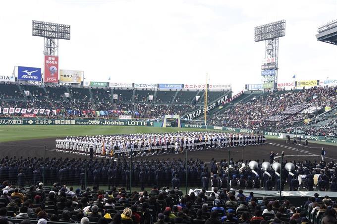 高校野球先読み倶楽部・・・「第 回全国高等学 …