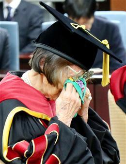 88歳女性研究員に博士号 立命館...