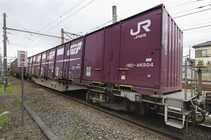 JR貨物の列車脱線 千葉、けが人...