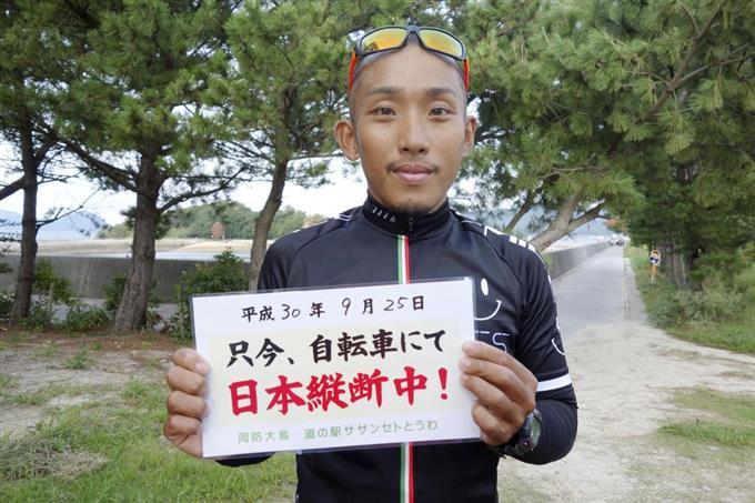 自転車で8府県移動 富田林署から...