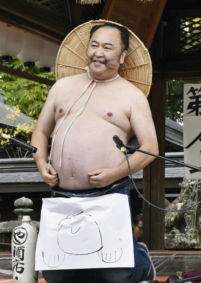 腹鼓のユニークさ競う タヌキ扮し、信楽で大会 - 読んで見フォト ...