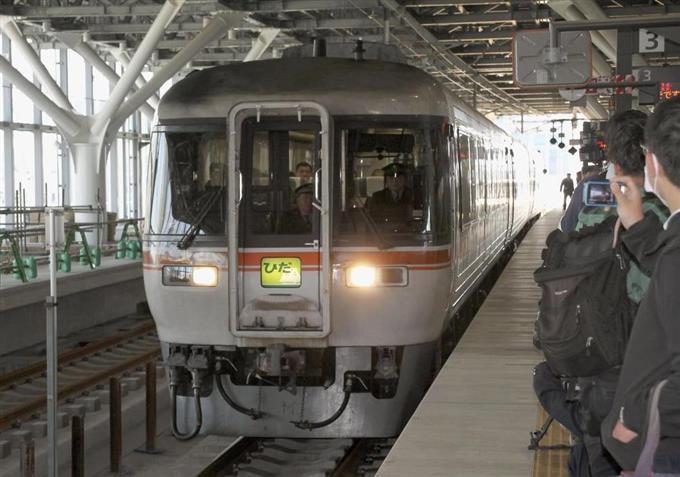 状況 jr 高山 線 運行 JR東日本、水郡線の全線復旧は2021年夏ごろ 西金駅~袋田駅間は2020年7月上旬に運行再開