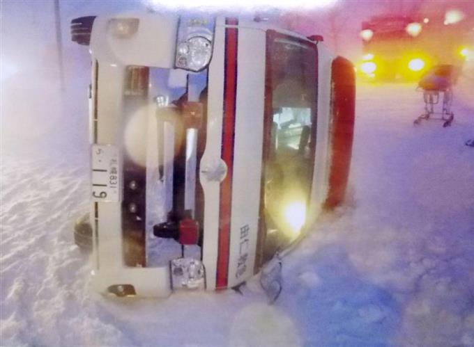 救急車が横転、患者ら負傷 雪でスリップか、北海道 - サッと見 ...