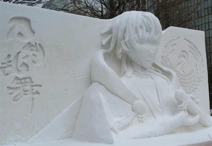 さっぽろ雪まつりに登場した「刀剣乱舞-ONLINE-」の刀剣男士