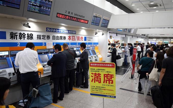 東海道 新幹線 計画 運休