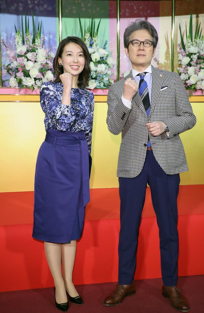 NHK、桑子アナと和久田アナ入れ替え 春の新キャスター発表 - 読んで ...