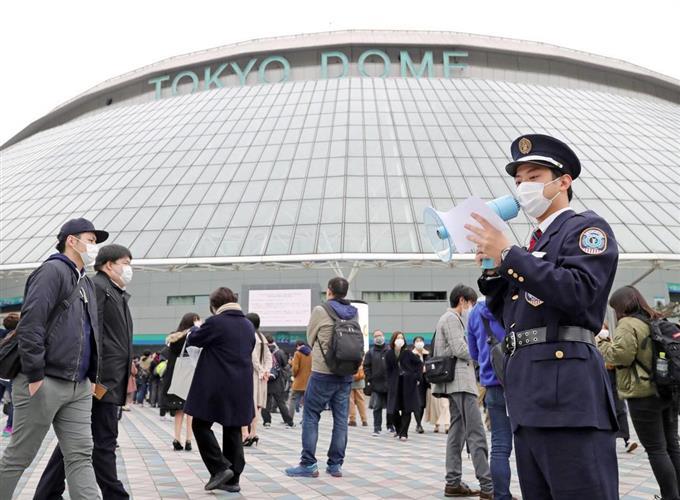 東京 ドーム イベント 中止 世界らん展2021 —花と緑の祭典—