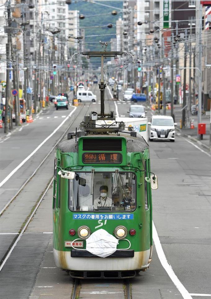 路面電車もマスク着用 「かわいい」と評判、札幌 - 読んで見フォト ...
