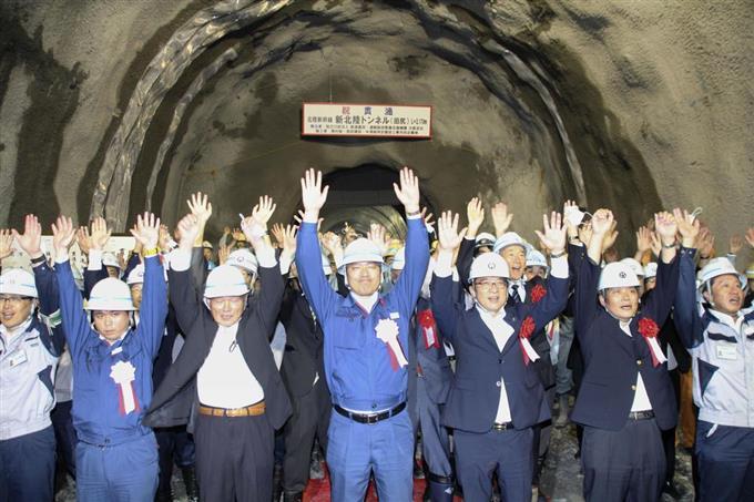 最長トンネル貫通で万歳三唱 北陸新幹線金沢-敦賀間 - 読んで見フォト ...