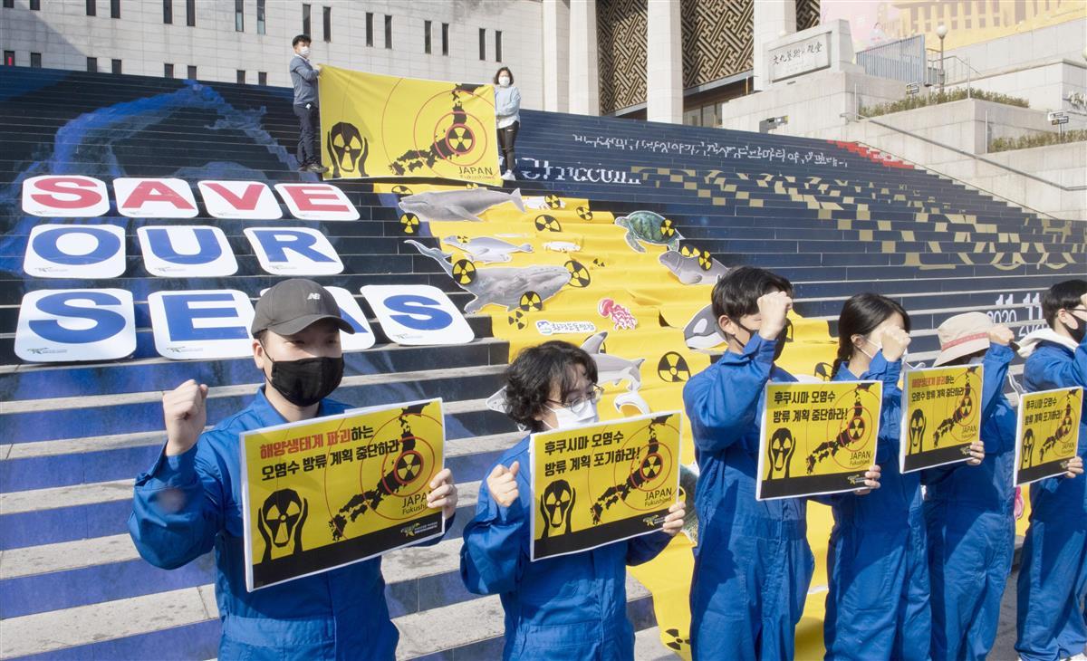 処理水放出への反対強まる 韓国、議会やNGO - 読んで見フォト ...