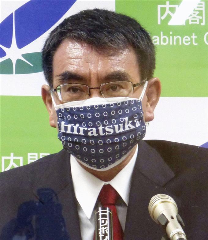 河野 太郎 マスク