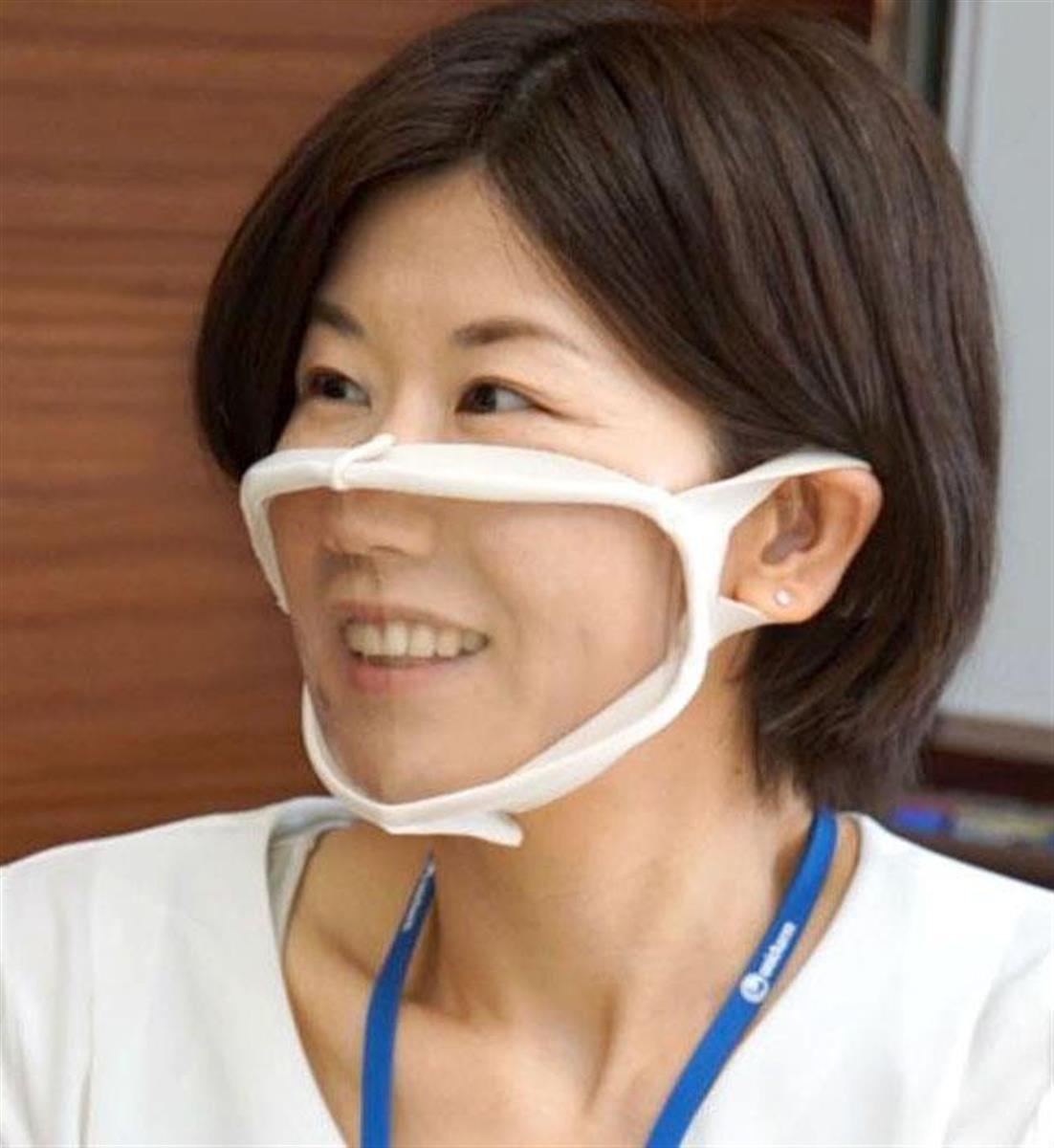 ユニ・チャームの口元が透明なマスク
