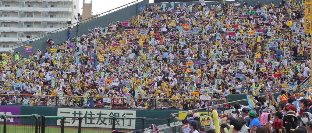 仙台のスタンドは阪神ファンで埋まった
