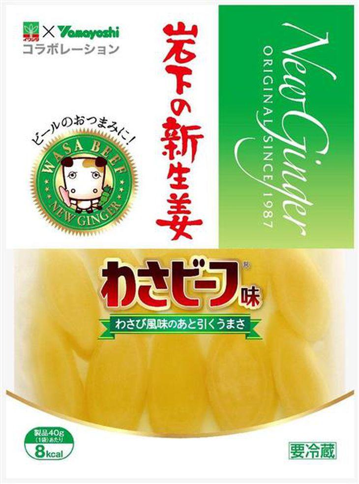 「新生姜」×ポテチ 異色コラボ話題 栃木